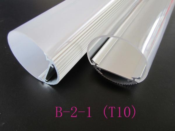B-2-1(T10灯管配件)