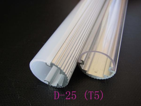 D-25 (T5铝塑灯管外壳)
