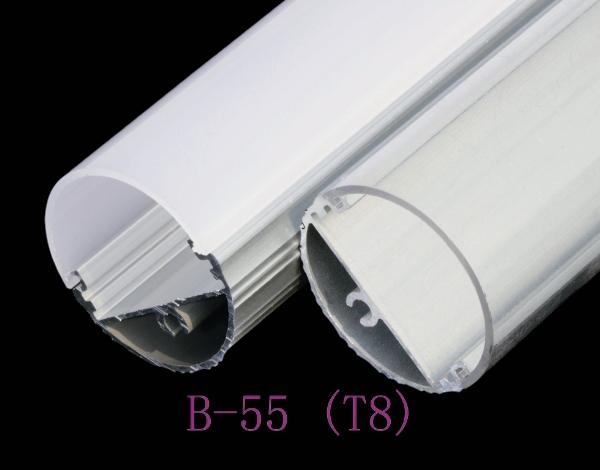 B-55 (T8铝塑灯管外壳)